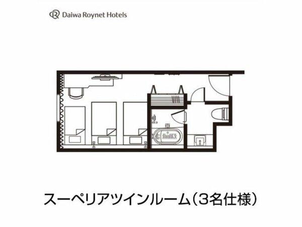 スーペリアツインルーム(3名仕様)/25平米/ベッド幅110cm(エキストラベッド97cm)