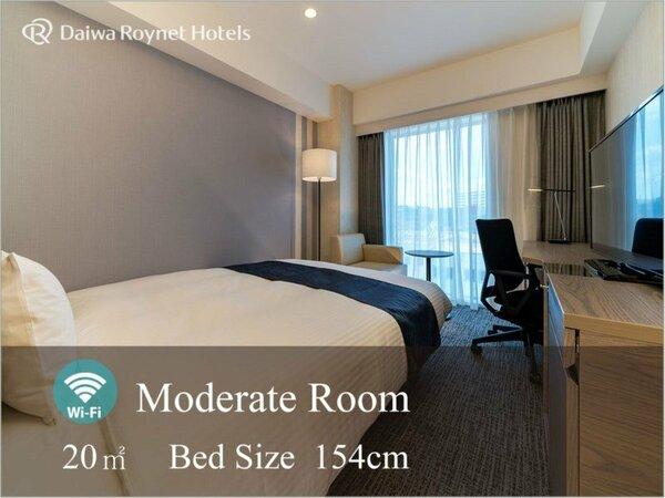 モデレート/20平米/ベッド幅154cm