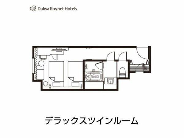 デラックスツイン間取り図/29平米/ベッド幅122cm