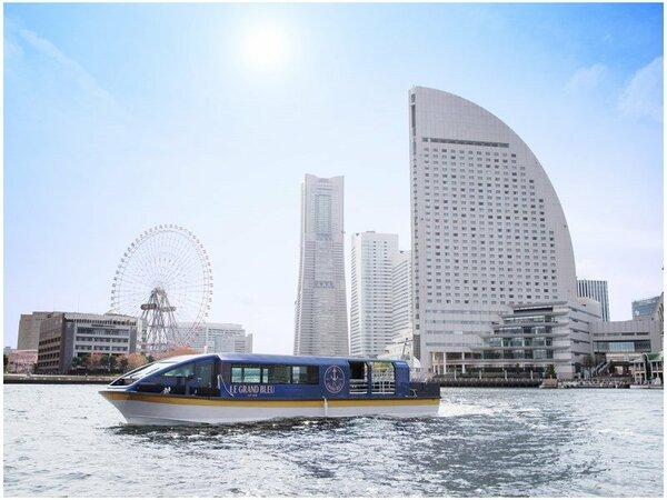 【開業25周年記念】ホテル専用クルーズ船「ル・グラン・ブルー」