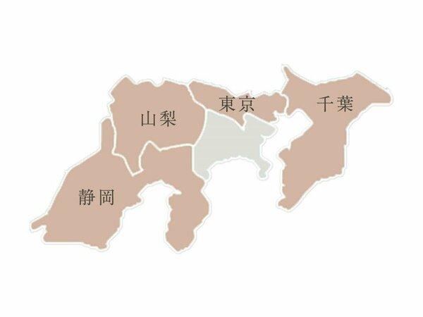 東京・千葉・山梨・靜岡に在住・在勤・在学の方限定