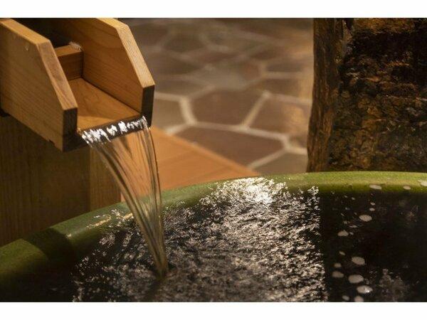 大浴場◆壺風呂