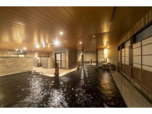 大浴場◆天然黒湯温泉
