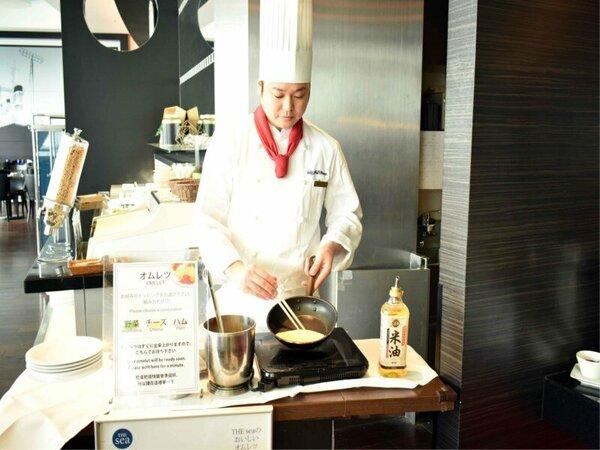 【朝食】コックがお客様の目の前でお好みに合わせて作るふわふわのオムレツは美味。