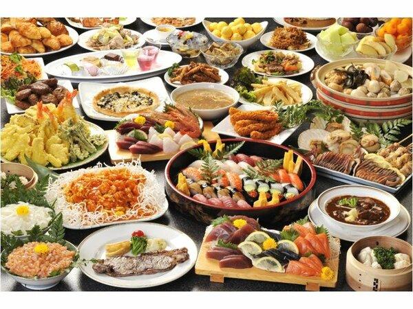 夕食バイキング(和・洋・中) イメージ