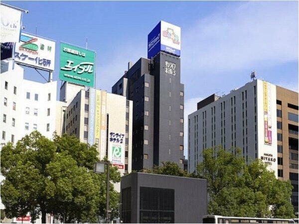 サンライフホテル2・3号館外観