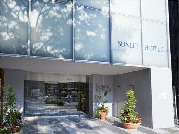 サンライフホテル2・3号館正面玄関