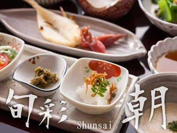 「旬彩膳」の朝食膳
