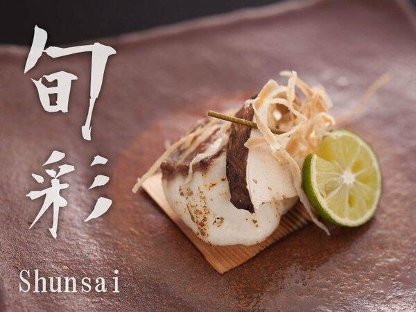 【旬彩膳:焼物 白身魚柴焼き 松茸 茶素麺 杉板 笹がき牛蒡 酢橘】